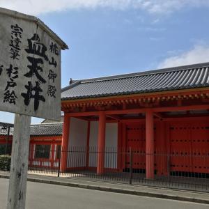 ぶらっと伏見 (4)伏見城へ行ってみよう 伏見城攻城戦にみる城郭の様子