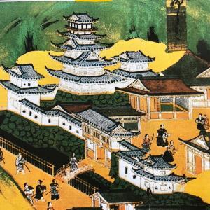 ぶらっと伏見 (2)伏見城へ行ってみよう