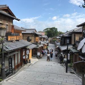 やっぱり京都はいい。