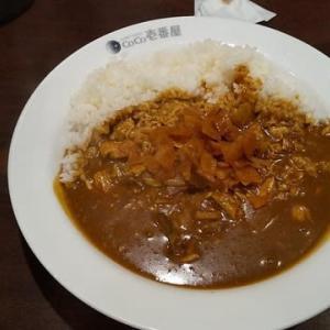 【ココイチ・カレー】久しぶりに食べたら,こんなに美味しいなんて!