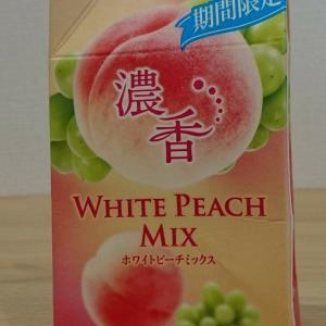 日本最大のコンビニは三重県に有った?!そこで購入したのは…【期間限定Doleホワイトピーチミックス】