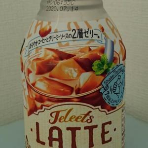 【ゼリー飲料】ポッカサッポロフード&ビバレッジ株式会社 JELEETS LATTE JELLY ジェリーツ ラテ【口コミ】