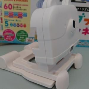遊びながら英語リスニングの基礎作り『ワンダフルチャンネル』で出来る事【知育玩具3歳からの英語学習】
