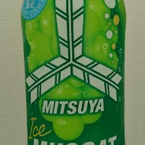 三ツ矢から夏限定新商品 Ice MUSCAT が登場