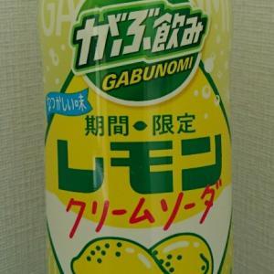 がぶ飲みブランドに栃木のソウルドリンク『レモン牛乳』が登場!?