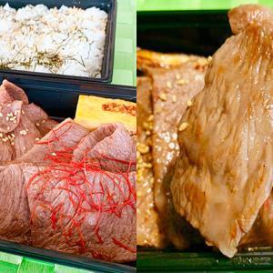 おすすめテイクアウト&デリバリー:「GINZA KOSO」上質な黒毛和牛の焼肉弁当が絶品☆