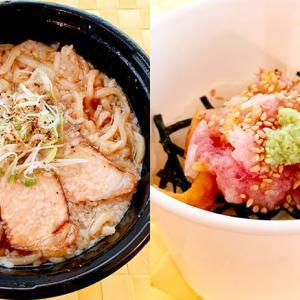おすすめテイクアウト:新橋「きたかた食堂」無化調スープの喜多方ラーメンとミニ海鮮丼が大人気☆