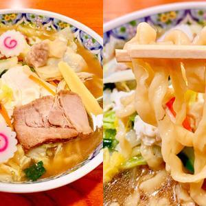 おすすめ浜松町ラーメン:「集来(しゅうらい)」具だくさんの手打五目ワンタン麺☆どこか懐かしい味にほっこりするランチ。