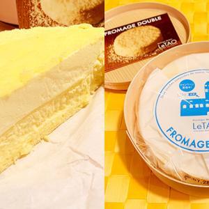 おすすめお取り寄せスイーツ:「北海道 小樽洋菓子舗 ルタオ」ふんわりミルキー×しっとり濃厚!2つの味わいが楽しめる絶品チーズケーキ☆