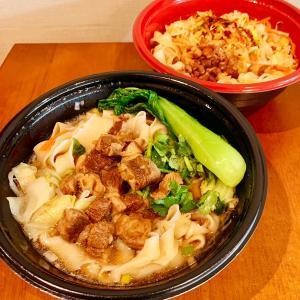 【新川テイクアウト・デリバリー】中華:「西安麺荘 秦唐記」もっちもちのビャンビャン麺はクセになる美味しさ☆
