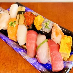 【銀座テイクアウト】寿司:「梅丘寿司の美登利 銀座店」コスパ最高の美味しいお寿司を並ばずに食べられる♪