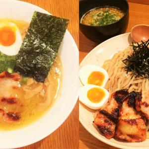 おすすめ浜松町ラーメン:「鶏ポタラーメンTHANK(サンク)」大山鶏と野菜のうまみたっぷり濃厚スープ!一度食べると病みつきに☆〆は絶対〇〇で♪