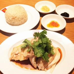 おすすめ銀座シンガポール料理:「威南記海南鶏飯 ウィーナムキーハイナンチキンライス」シンガポール1位の絶品チキンライス☆ひとりごはんや女子会に♪