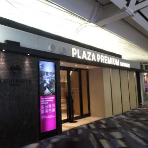 香港国際空港 PLAZA PREMIUM LOUNGE シャワーでスッキリしてからブリュッセルへ!