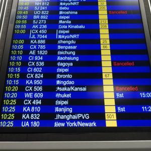 台風のせいで欠航!香港国際空港で約9時間トランジット…ラウンジ が使えてよかった話。