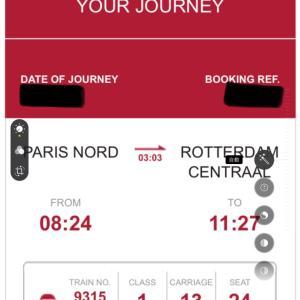 【中止】オランダ&パリ一人旅 準備編③パリから移動手段タリスの予約