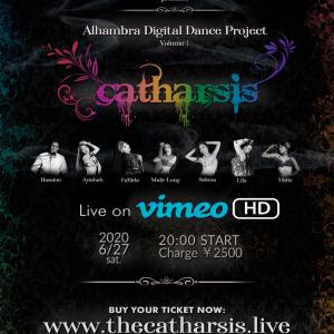 【出演情報】6/27 Catharsis vol.1〜オンライン〜