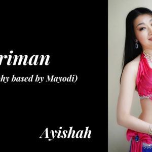 Nariman