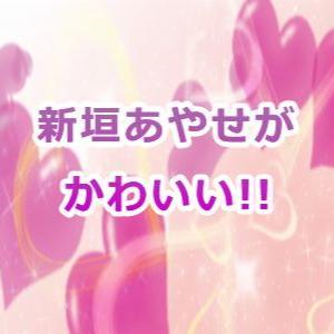 新垣あやせがかわいい アニメ登場何話かまとめ!告白シーンや声優の演技も良い!