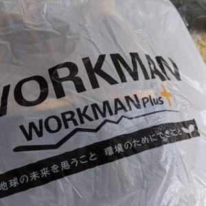 【ワークマン】相模原淵野辺店潜入の戦利品!