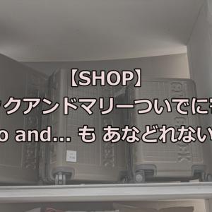 【SHOP】ジャックアンドマリーついでに寄ったniko and... もあなどれないぞ!