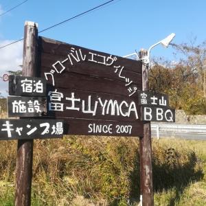【CAMP】[後編]ゆるキャン△聖地の富士山YMCAキャンプレポ!