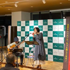 """RosyMusicから生演奏のお届け!~""""杜音"""""""