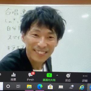 【音楽レシピの会】第2回オンラインセミナー リリース!