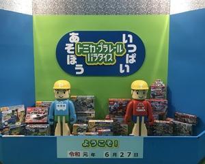 雨の日本モンキーパーク。