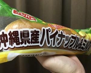 昔からあるおやつタイムはこの菓子パン。
