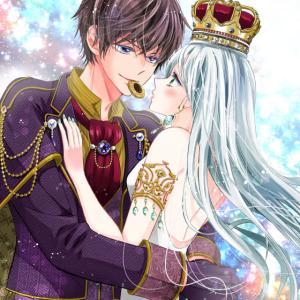 ネクストfで読み切り「氷の女王は甘くとろける」配信開始です