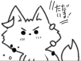福太郎漫画4