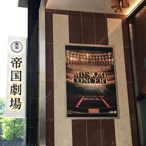 「The Musical Concert at Imperial Theatre」8/15