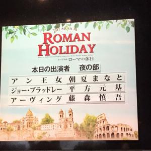 ローマの休日②