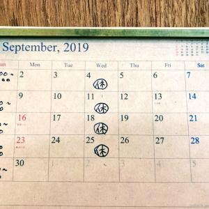 【9月のお休みのお知らせ】