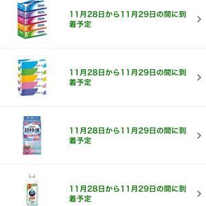 Amazon ブラックフライデー購入品♡