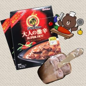 【カレー×あずきバー】テレビで見たカレーが食べたくて。