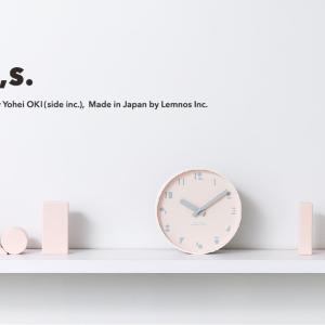 株式会社タカタレムノスから大木陽平 氏デザインによる掛時計「M,S,S. (エムエスエス)」が発売