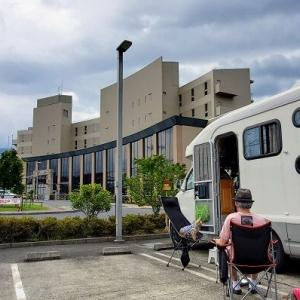 車中泊可能なかんぽの宿「くるまパーク」が開業