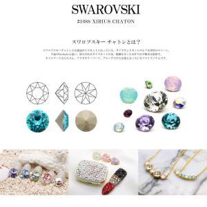 10万円のスワロフスキーマスク!?