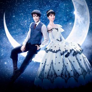 新トップ画像『月城かなと&海乃美月』が幻想的〜♡