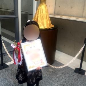 生徒さんコンクール入賞㊗️