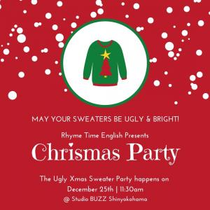 Come to our Xmas party!