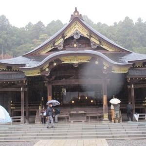 GOTOトラベル弥彦・寺泊つわぶ温泉の旅