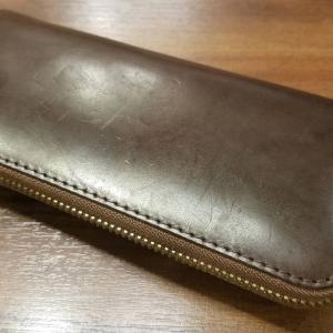 新宿のwaltzというセレクトショップで素敵なお財布をゲット!