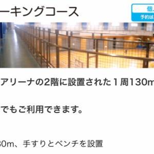 バウンドテニス@ラポール横浜