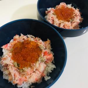 大洗「かじま」の海鮮丼。