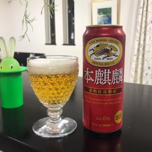ビール解禁!