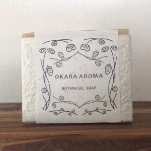 *おから&アロマの化粧石鹸(月桃&ローズマリーの香り)*