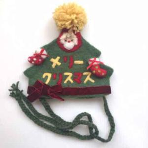 ■ ツリー帽子 ポンポンクリスマス ペット用帽子